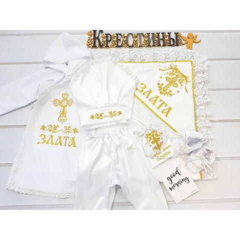 Крестильный набор для девочки «Золотой веночек»