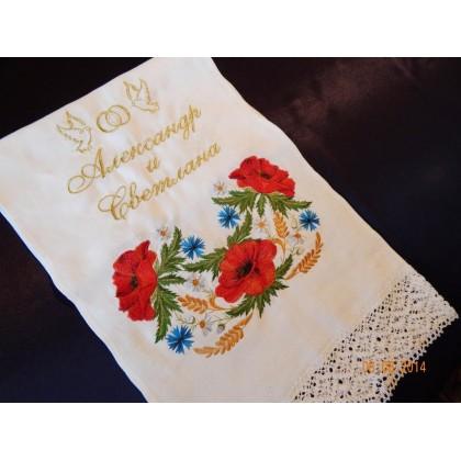 Свадебный рушник для молодоженов