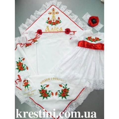 """Крестильный набор """"Алиса"""" в украинской стилистике"""