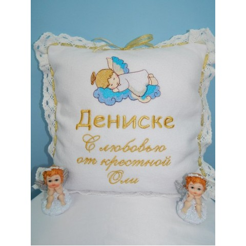 """Подушка с вышивкой """"Дениска"""""""