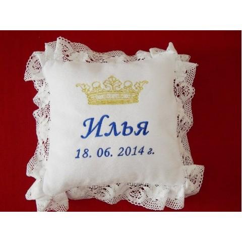 """Подушка с вышивкой """"Илья"""""""