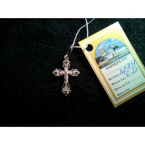 Крестик серебряный фианитом. Артикул: кр 451