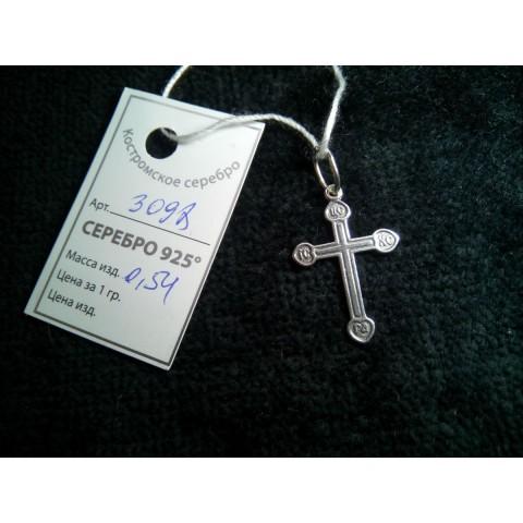 Крестик серебряный. Артикул: 3098