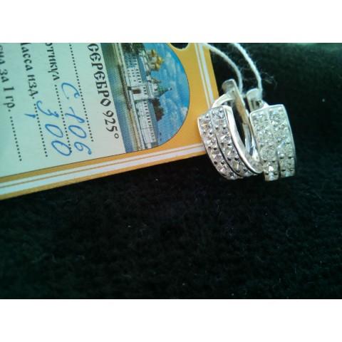 Серьги серебряные с фианитом. Артикул: С-106.