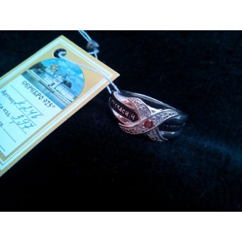"""Кольцо серебряное """"Спаси и сохрани"""" с фианитом. Артикул: К246."""