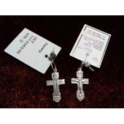 Крестик серебряный. Артикул: 1706