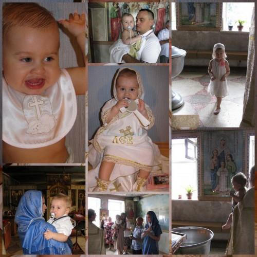 Крещение Льва. Молдова, г. Тирасполь