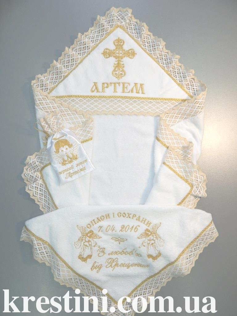 Крыжма для крещения с вышивкой 332